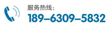 深圳社保代繳公司